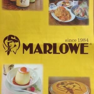 MARLOWE_5ani