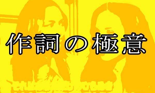 クリスタル・ケイ アリシア・キーズ インタビュー