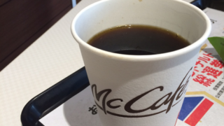 マック プレミアムローストコーヒー